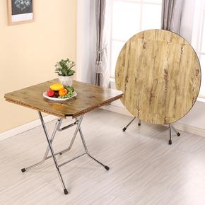简约现代实木餐桌椅组合圆形实木折叠家用可伸缩饭桌多功能6人8人