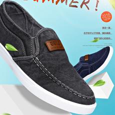 ee4a9f723da6 Canvas shoes men s lazy shoes wild casual shoes spring a pedal deodorant  breathable old Beijing cloth