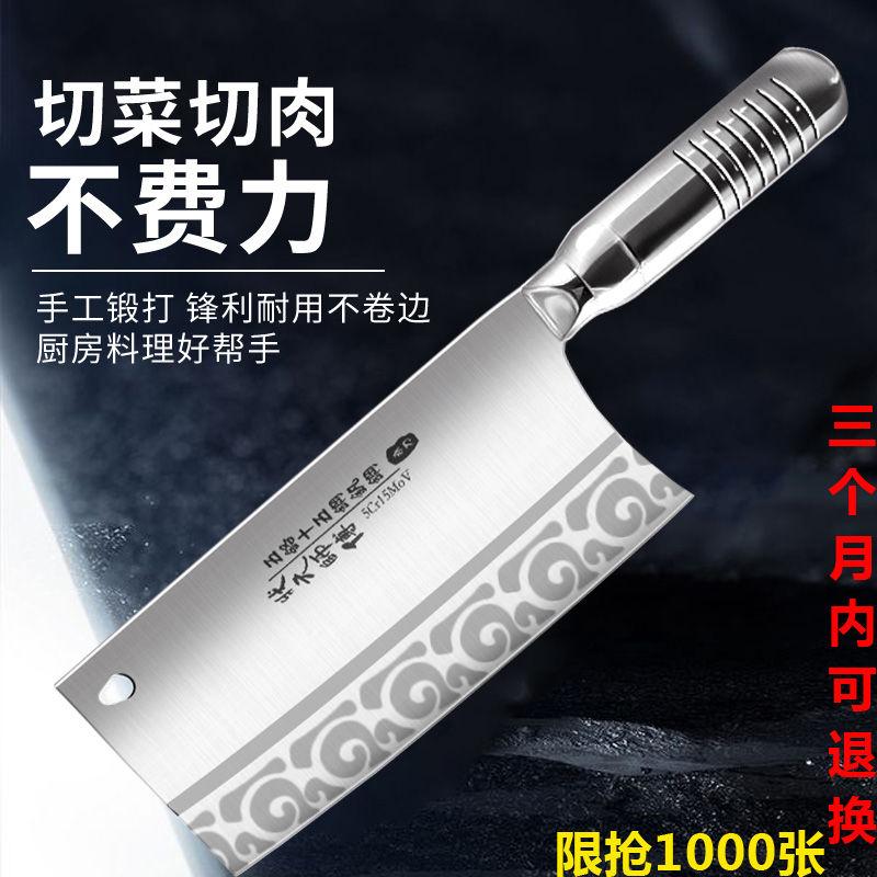 德国进口钼钒钢菜刀厨师专用切片刀厨房家用酒店切菜肉鱼锋利刀具