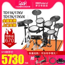 架子鼓电子大人架子鼓电子鼓爵士鼓TD82电鼓td92吟飞电子鼓