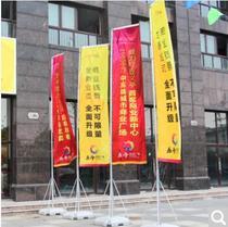 Mât de drapeau extérieur trois mètres cinq mètres sept mètres mât de drapeau publicité extérieure plateau Shen rétrécissement couteau de base épaissi drapeau route drapeau