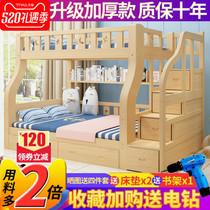 实木儿童床加宽床婴儿床大床拼小床边床护栏男孩女孩公主床带拼接