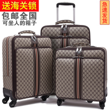 Universal wheel pull rod box 24 leather suitcase, male business travel box 20 inch boarding password baggage bag 22 women pull box