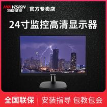 寸液晶拼接屏唱歌超窄边无缝拼接屏商业宣传电视墙大屏幕46三星