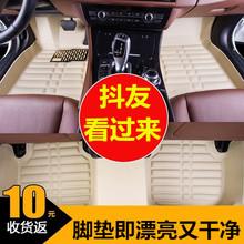 03/04/05/06/07年丰田老款威驰专用大全包围汽车脚垫改装配件连体