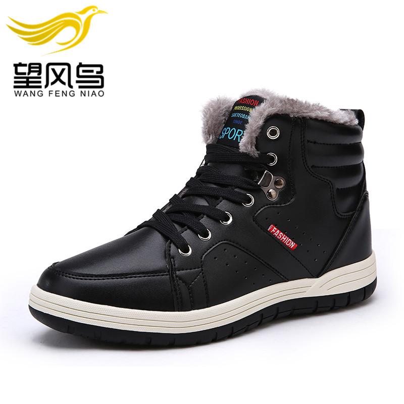 46冬季棉鞋男47东北学生加绒保暖高帮运动鞋48大码加厚皮面雪地靴