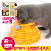 猫玩具转盘猫咪用品宠物逗猫棒小猫玩具包邮逗猫玩具爱猫猫玩具球