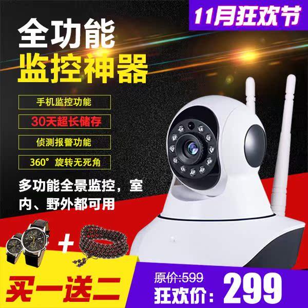 【火爆商品】1080高清无死角全景健康尊帅专营店