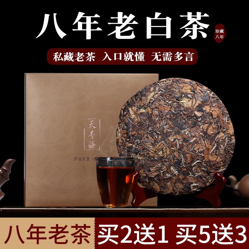 Чай Гонг Мэй Артикул 560820617979