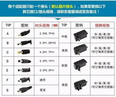 SG-K391A电源适配器 8V500mA电子吊秤玩具车充电线 专用