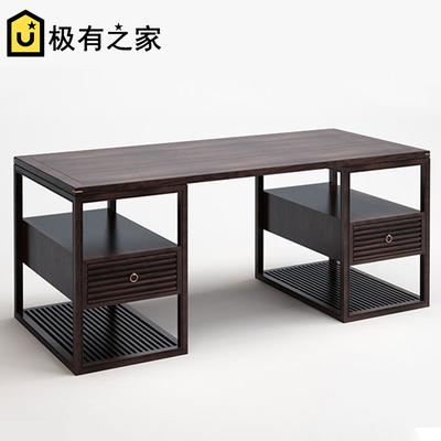 新中式办公桌椅现代简约家用全实木书桌书柜样板房单人写字台组合特价精选