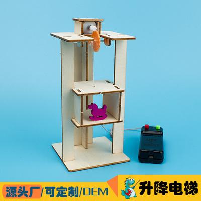遥控升降电梯手工DIY科技小制作SETAM创客机器人创新实验趣味创造