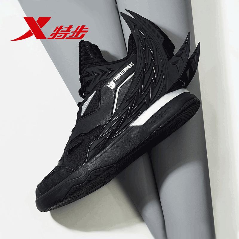 变形金刚联名限量款特步男子板鞋新款个性翅膀时尚潮流休闲板鞋