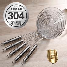 德国304不锈钢漏勺火锅笊篱小漏网捞面油勺过滤网筛大号厨房家用