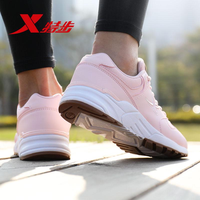 特步女鞋休闲鞋运动鞋2018春夏季新款正品轻便百搭舒适耐磨旅游鞋