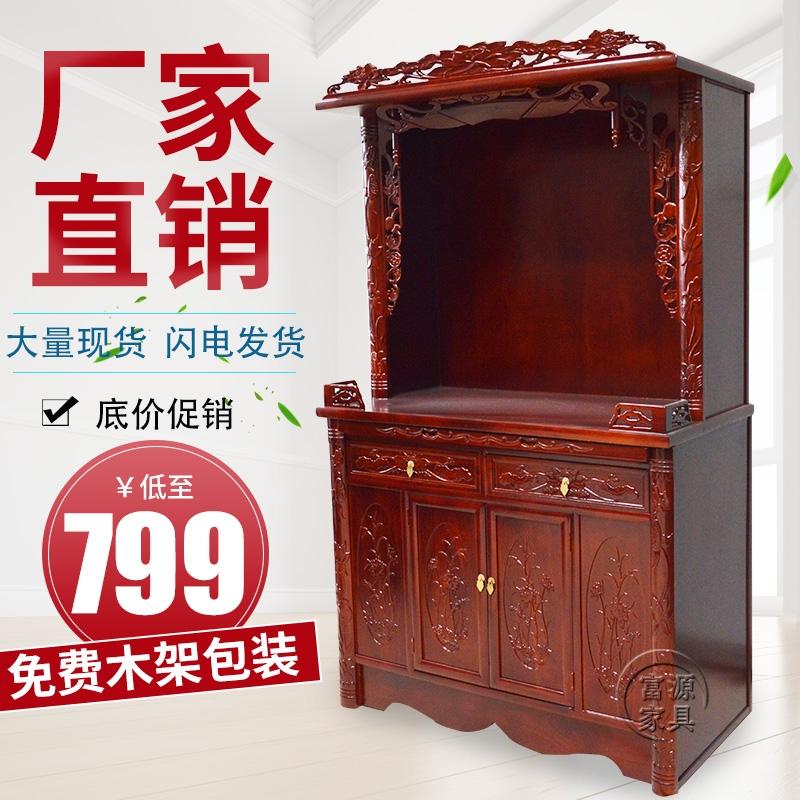 带门实木佛柜立柜供桌家用佛龛榆木仿古神台供台关公财神柜观音柜