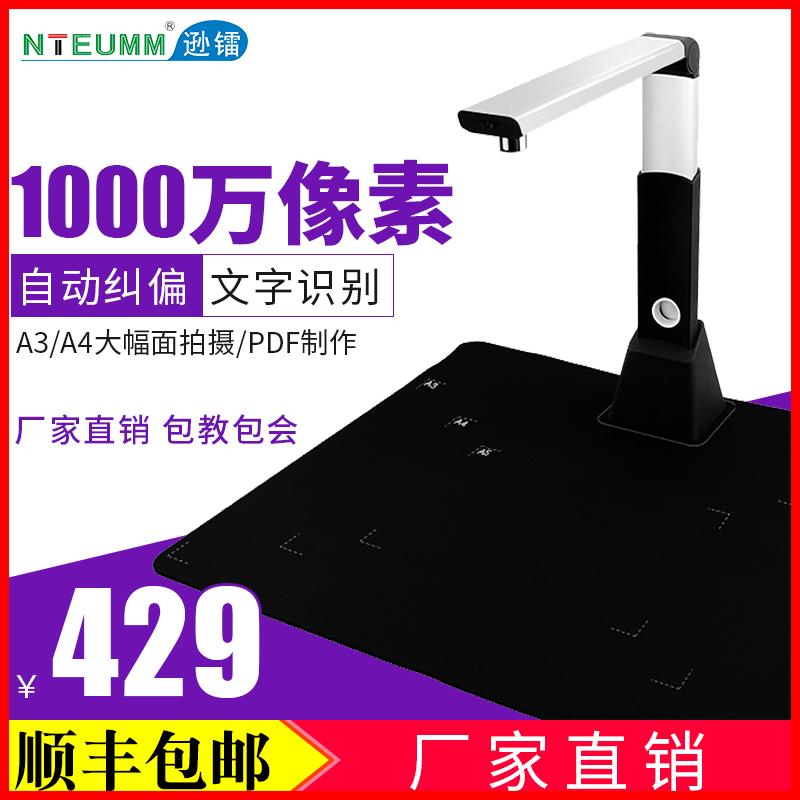 Сканеры Артикул 560102177453