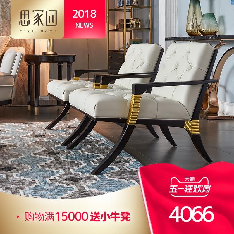 木头椅沙发椅