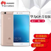 手机64G4Max2小米小米Xiaomi送保护壳膜元抢0套餐疾速发