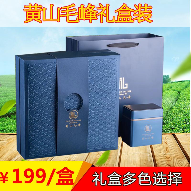 Чай Хуаншань Маофэн Артикул 584532410473