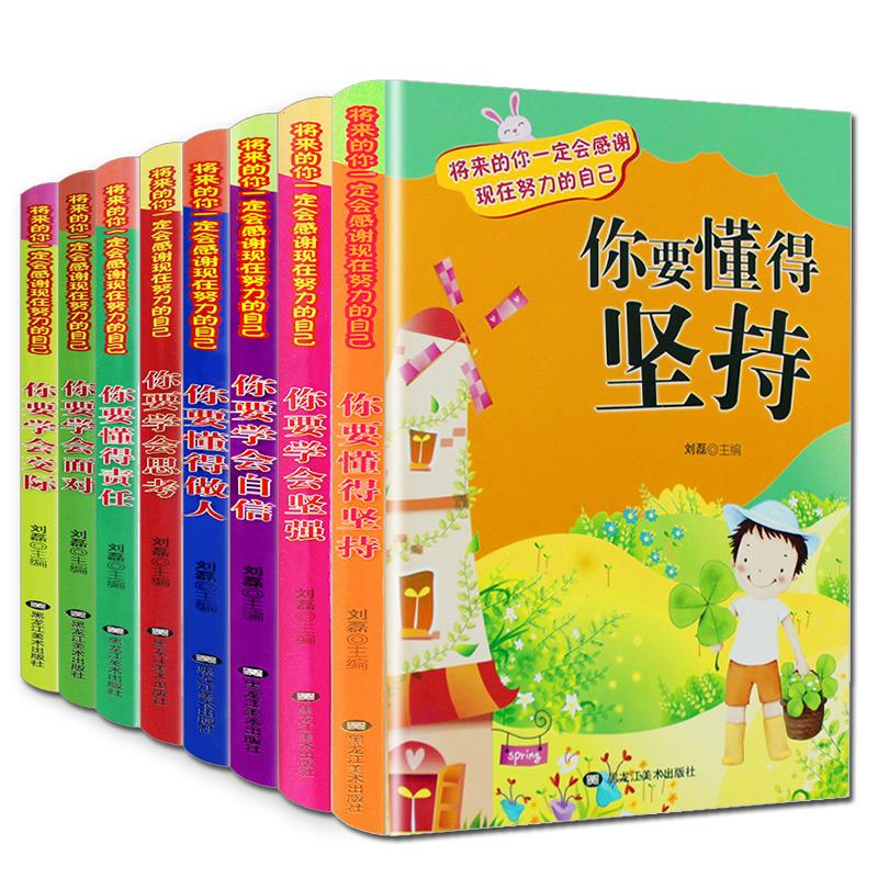 班主任推荐小学生课外阅读正能量书籍小学三至四五六年级下册下学期必读的书6-12周岁适合8-10-15岁孩子男孩女孩读物全套4到5年级