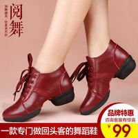 Dance shoes square dance shoes women's dance shoes soft bottom adult leather black sailor ghost step winter plus velvet dance shoes women