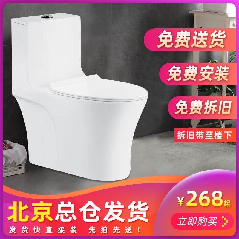 北京家用小户型卫生间防溅静音马桶虹吸式节水座便器送货直接安装