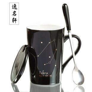 创意星座杯子陶瓷大容量马克杯办公室水杯带盖带勺情侣咖啡杯定制