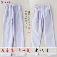 护士裤白色女松紧腰冬夏加厚医生裤大码薄款裤子修身春秋季工作裤