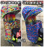 Japan purchased XH bicycle electric bicycle bicycle rear child seat canopy rear seat baby seat awning cotton cover