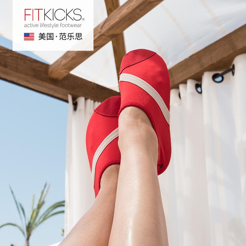 美国FITKICKS赤足鞋速干溯溪鞋男沙滩鞋凉鞋女时尚户外涉水鞋海边