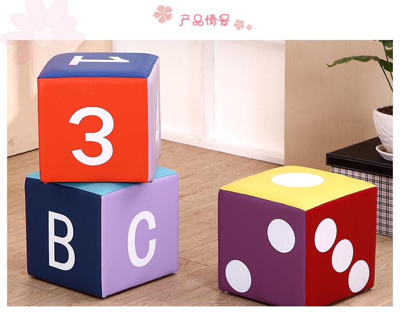 早教幼儿园亲子软包组合玩教具 软体色子积木 数字 字母骰子凳子