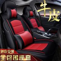 真皮汽车全包座套东风风神H30crosss30a60ax7AX3L60AX5专用坐套