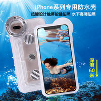 Swimming mobile phone waterproof bag diving set touch screen Huawei universal waterproof shell apple xsmax / 7p underwater photo shell