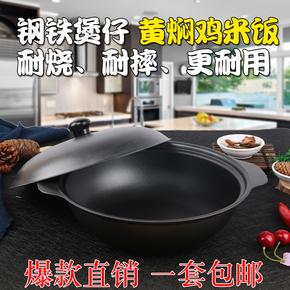 锅盖生铁锅电热炉炖锅轻便易清洗砂锅小号煤气灶盖子平底燃气铸铁