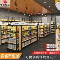 斜口蓝标签卡组合陈列柜展示柜单面矮便利店超市货架铁艺分隔板