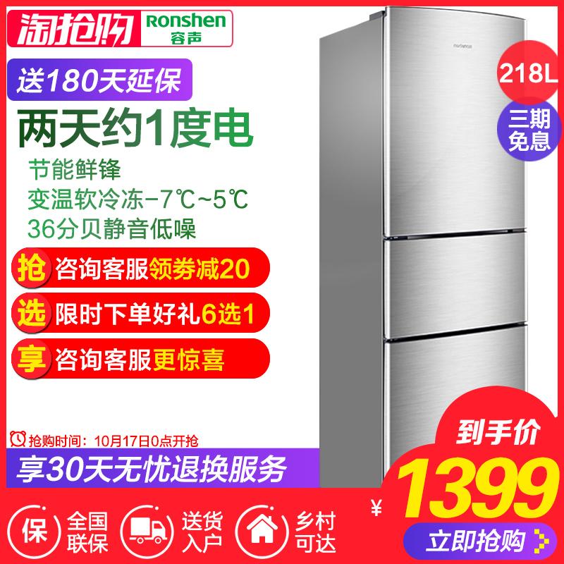 容声三门冰箱节能