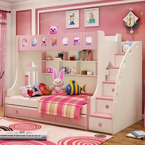 喜域儿童床高低床子母床双层床上下床1.2/1.5米男女孩公主组合床