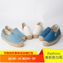 New Shallow-mouthed Straw-woven Hemp-soled Shoes for the Summer of 2019, Small White Shoes, Denim Shoes, Thick-soled Fishermen's Shoes