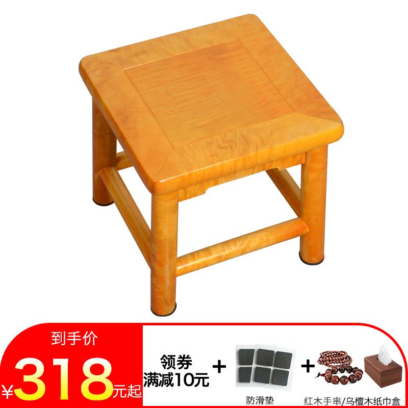 金丝楠木凳子