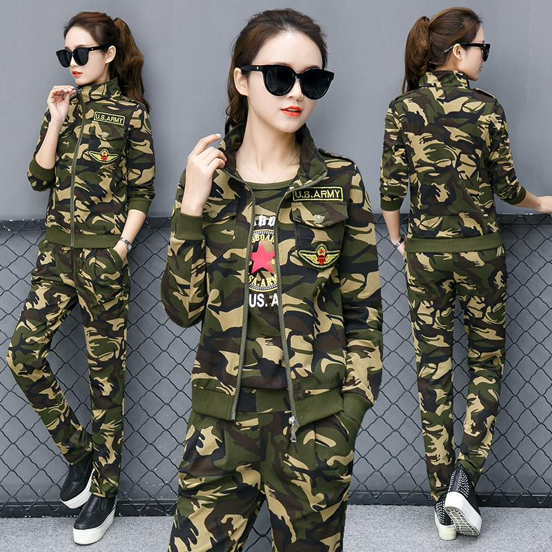 迷彩服休闲长袖套装女秋季户外水兵舞服广场舞运动服军绿三件套女