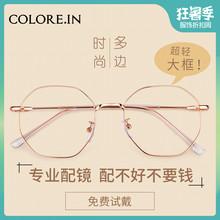 潮大圆框抗蓝光平光镜 防辐射近视眼镜女配有度数网红款 眼睛男韩版图片