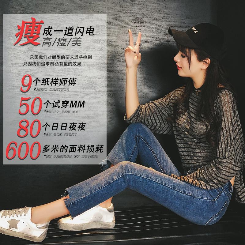 直筒牛仔裤女春夏2019新款韩版学生超火cec裤子显瘦chic微喇女裤