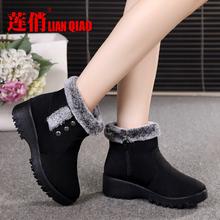 冬季老北京布鞋女靴子短筒加绒保暖加厚底妈妈棉鞋防滑老人鞋大码