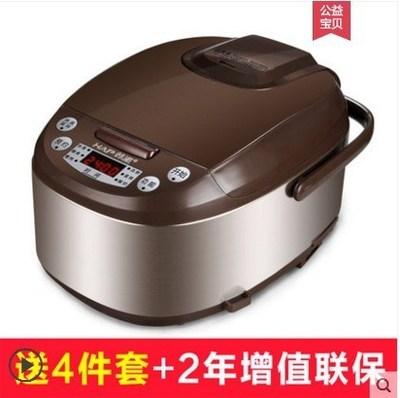 家用小电饭煲饭锅1-2-3人迷你小型全自动小号智能预约厨房家电年货节