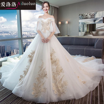 Elolo wedding dress 2019 New one-word shoulder horn cuff trailing bride wedding dress lace Mori line Thin