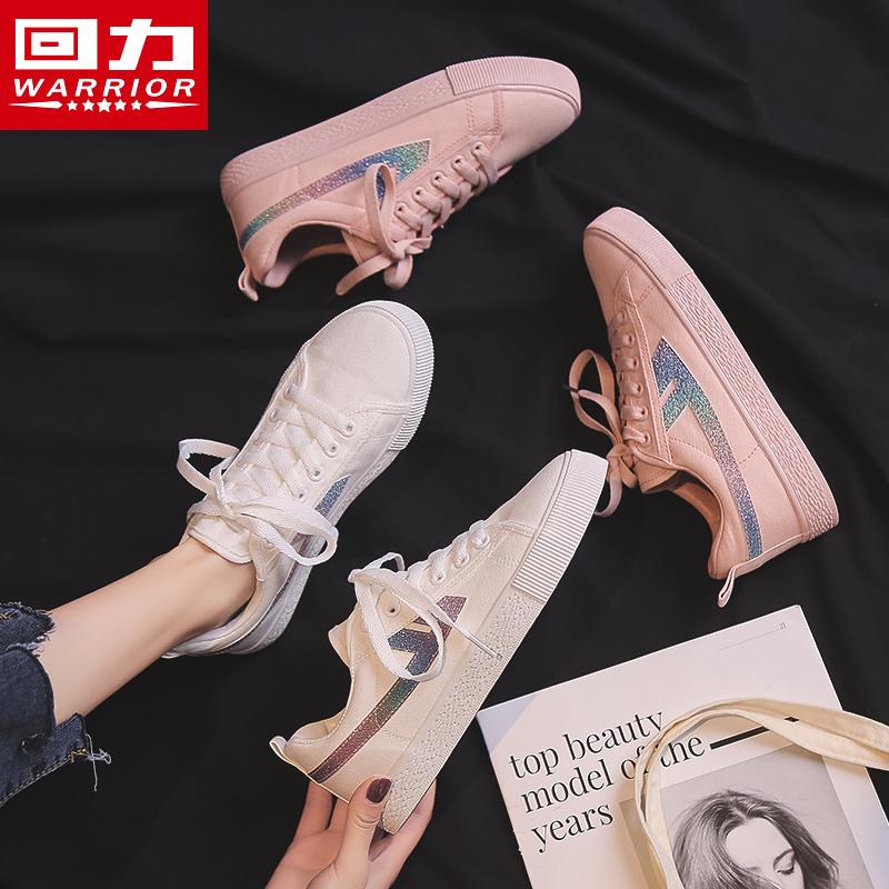 回力小白鞋女鞋2019夏款韩版百搭板鞋少女粉樱花爆改鞋联名帆布鞋