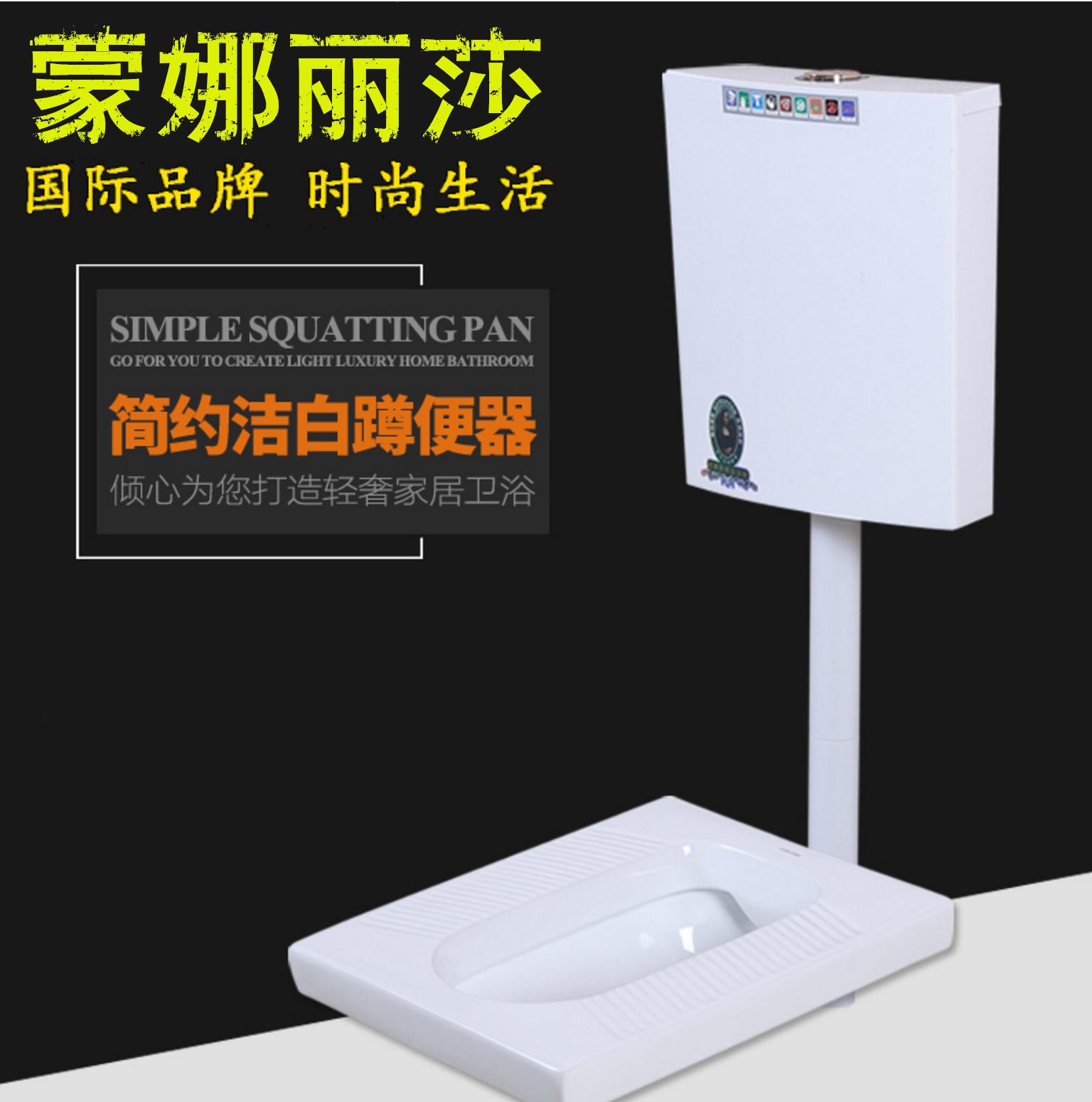 Туалеты напольные Артикул 558398514932