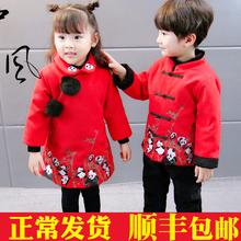 过年喜庆宝宝装男童套装拜年衣服装新年中国风女童装婴儿童唐装冬