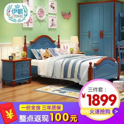 伊顿 地中海风格实木儿童床 男女孩儿童套房家具组合 美式公主床品牌旗舰店